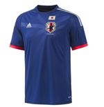 Trikot Japan Fussball 2014-15 Home World Cup