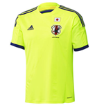 Trikot Japan 2014-15 Away World Cup