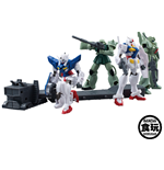Actionfigur Mobile Suit Gundam 141351