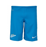 Shorts Zenit 2015-2016 Home (Blau)
