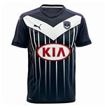Trikot Bordeaux 2015-2016 Home