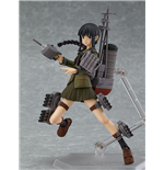 Kantai Collection Figma Actionfigur Kitakami 13 cm