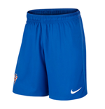 Shorts Kroatien Fussball 2016-2017 Away (Blau)