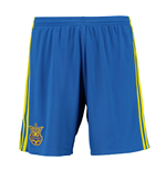 Shorts Ukraine Fußball 2016-2017 Away (Blau)