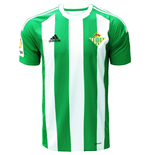 Trikot Real Betis 2016-2017 Home