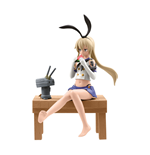 Kantai Collection Four Seasons of Chinshufu SQ Figur Shimakaze 15 cm