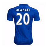 Trikot Leicester City F.C. 2016-2017 Home