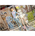 Actionfigur Lupin 259959
