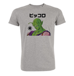 T-Shirt Dragon ball 266019