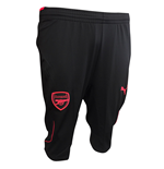 Trainingshose Arsenal 2017-2018 (Schwarz)
