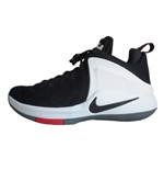 Basketballschuhe Lebron James 272754
