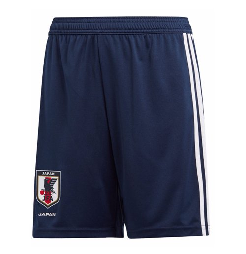 Shorts Japan Fussball 2018-2019 Home