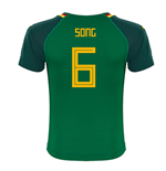 2018/2019 Trikot Kamerun Fussball 2018-2019 Home (Song 6) - Kinder