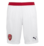 Shorts Arsenal 2018-2019 Home (Weiss)