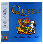 Vinyl Queen - The Game Tour 1981 Japan Edition