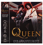 Vinyl Queen - Our Gracious Queen