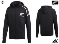 Sweatshirt All Blacks 359688