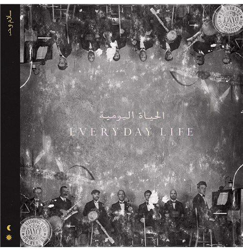 Vinyl Coldplay - Everyday Life (2 Lp)