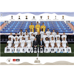 Poster Real Madrid 411563
